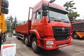 中国重汽 豪瀚J7B重卡 300马力 8X4 9.6米栏板载货车(ZZ1315M4666C1)
