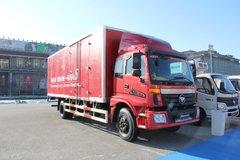 福田 欧马可5系 170马力 4X2 7.6米厢式载货车(BJ5169XXY-FA) 卡车图片