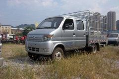 长安轻型车 神骐 1.8L 54马力 柴油 2.3米双排仓栅微卡(SC5035CCYSA3) 卡车图片