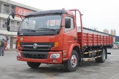 东风 凯普特中卡 160马力 4X2 6.2米载货车(DFA1090S11D5) 卡车图片