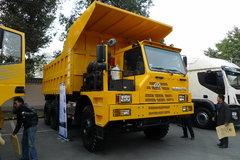 红岩 金刚矿霸 390马力 6X4 宽体矿用自卸车(CQ5763PTG384)