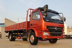 东风 凯普特C 125马力 5.1米单排栏板轻卡(DFA1070S2CDC) 卡车图片