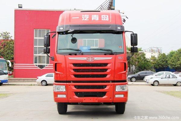青岛解放 天v重卡 420马力 6x4牵引车(ca4259p2k2t1e4a80)外观图片