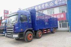 江淮 格尔发A3 220马力 6X2 仓栅式载货车(HFC5245CCYK3R1LT) 卡车图片