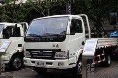 跃进 帅虎H300-33 113马力 4.24米单排栏板轻卡(NJ1041HFCMZ) 卡车图片