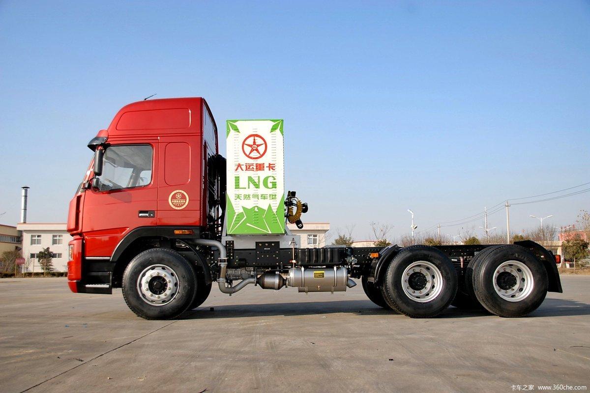 【图】大运 n8e重卡 336马力 6x4 lng牵引车(cgc4253)