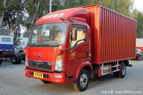 中国重汽howo 悍将 108马力 4.2米单排厢式轻卡(zz5047xxyd3414d145)图片