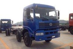 三环十通 昊龙中卡 210马力 6X2 7.2米栏板载货车(STQ1250L15Y4D24) 卡车图片