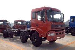 三环十通 昊龙重卡 240马力 8X2 8米栏板载货车(STQ1316L16Y7DS4) 卡车图片