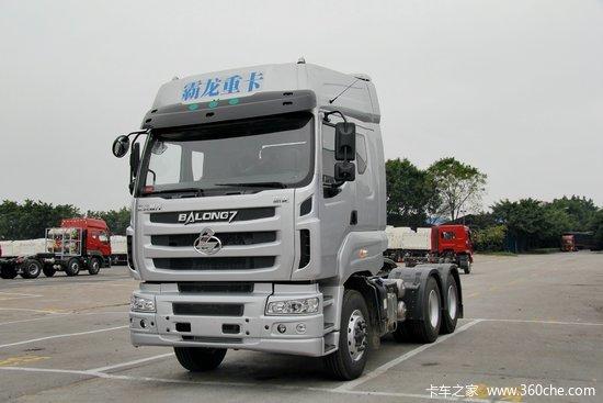 东风柳汽 乘龙m7重卡 高速版 430马力 6x4牵引车(潍柴