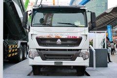 中国重汽 HOWO-T7H 360马力 8X4 混凝土搅拌车(ZZ1317N366HD1)