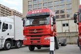 东风柳汽 乘龙M5重卡 385马力 8X4 9.6米排半仓栅载货车底盘(LZ5312CCYM5FA)