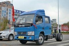 东风 锐铃 116马力 3300轴距双排轻卡底盘(DFA1040DJ39D6) 卡车图片