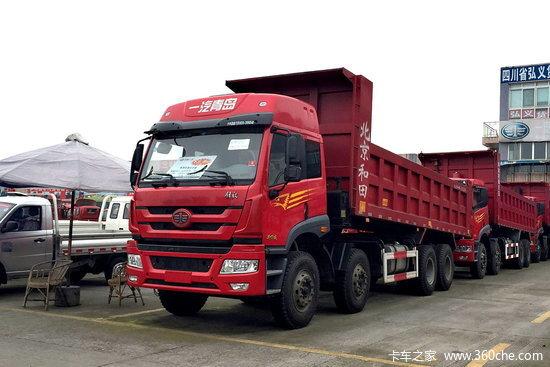 青岛解放 新悍威j5m重卡 290马力 8x4 7.2米自卸车(ca