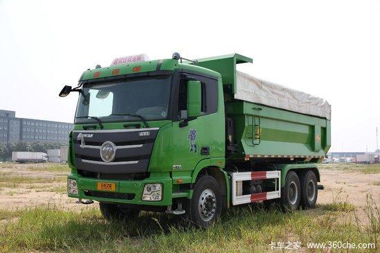 福田 欧曼gtl 9系重卡 336马力 6x4 5.6米自卸车(新型图片