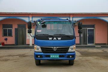 飞碟奥驰 X3系列 129马力 4.8米自卸车(FD3063MP8K4)
