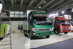 福田 奥铃CTX 156马力 4.165米单排厢式轻卡(邮政车)(BJ1069VCJEA-F1) 卡车图片