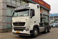 中国重汽 HOWO T7H重卡 400马力 6X4危险品牵引车(国五)(ZZ4257V324HE1W)(速比:3.36) 卡车图片