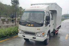 江淮 帅铃K280 120马力 2.8米双排厢式轻卡(HFC5040XXYR93K5B4) 卡车图片