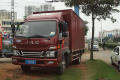 江淮 骏铃V6 160马力 3.8米排半厢式轻卡(HFC5043XXYP91K6C2) 卡车图片