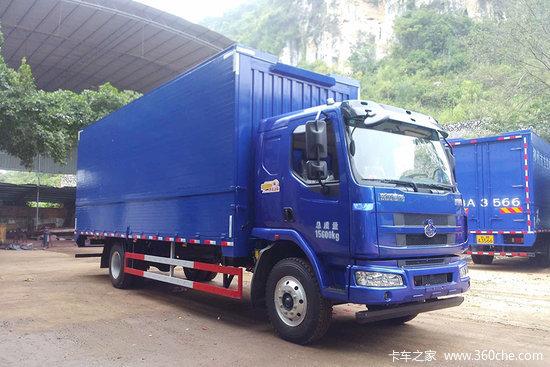 京哎yc��olz+�_东风柳汽 乘龙m3中卡 160马力 4x2 6.75米翼式载货车(lz5161xykm3aa)