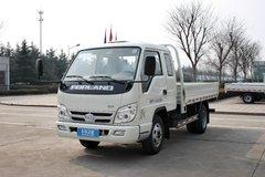 福田期间 小卡之星3 88马力 4X2 3.25米排半栏板微卡(液刹)(BJ1046V9PB5-F2) 卡车图片
