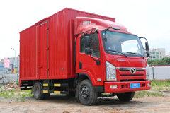 三环十通 T3创客 130马力 4.15米单排厢式轻卡(STQ5045XXYN5) 卡车图片