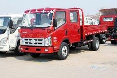 时代汽车 康瑞H1 95马力 2.7米双排栏板轻卡(BJ1046V9AB5-B1) 卡车图片