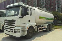 陕汽重卡 德龙新M3000 300马力 8X4 低密度粉粒物料运输车(SX5310GFLHN306)