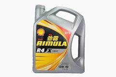 壳牌 劲霸柴机油 Rimula R4 X 15W-40 4L