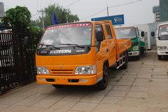 福田 欧马可N系 95马力 3.3米双排栏板轻卡 卡车图片
