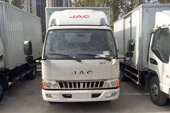 江淮 骏铃E5 95马力 4.15米单排厢式轻卡(HFC5045XXYP82K1C2) 卡车图片