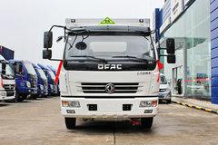东风 多利卡D6 130马力 4.17米易燃气体厢式运输车(EQ5080XRQ8BDBACWXP)