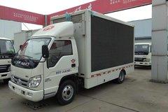 时代汽车 小卡之星3 95马力 4X2 4.2米单排轻卡宣传车(BJ5043XXC-B1) 卡车图片
