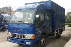 江淮 骏铃E3 120马力 3.2米双排厢式轻卡(HFC5041XXYR93K1C2V) 卡车图片