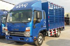 江淮 帅铃H330 141马力 3.85米排半仓栅式轻卡(HFC5048CCYP71K1C2) 卡车图片