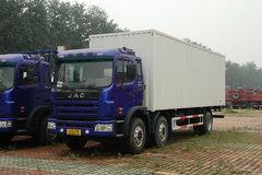 江淮 格尔发A3系列重卡 200马力 6X2 厢式载货车(HFC1201KR1K3) 卡车图片