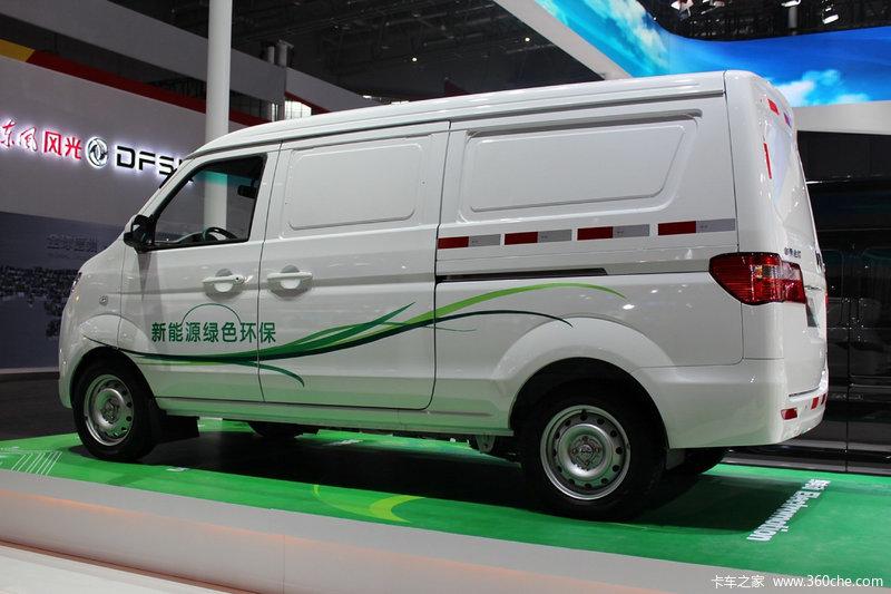 【图】金杯 小海狮x30 20马力 封闭厢式货车(纯电动)