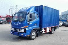 江淮 骏铃V6 130马力 3.8米排半厢式轻卡(HFC5043XXYP91K6C2) 卡车图片