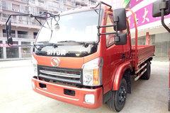 三环十通 1049福星卡 115马力 3.8米排半栏板轻卡(STQ1042L2Y24) 卡车图片