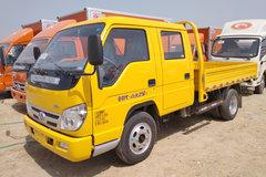 福田期间 小卡之星3 88马力 3.02米双排栏板微卡(BJ1046V9AB5-F3) 卡车图片