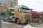 大运 N9重卡 远行版 500马力 6X4牵引车(CGC4250D5FCCH)