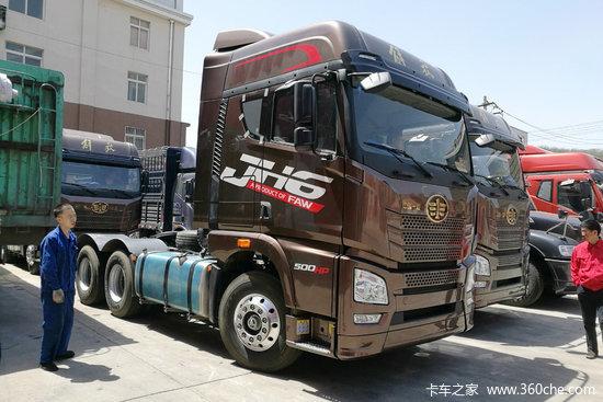 青岛解放 jh6重卡 寒区版 500马力 6x4牵引车(ca4250p25k2t1e5a)