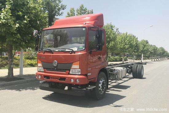 东风商用车 嘉运 210马力 4x2 载货车底盘(eq1180gd5dj)