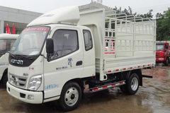 福田 奥铃捷运 82马力 3.2米排半仓栅式轻卡(BJ5049CCY-CA) 卡车图片