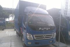 福田 奥铃CTX 131马力 4.165米单排厢式轻卡(BJ5049XXY-B1) 卡车图片