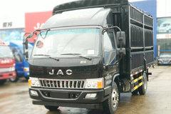 江淮 骏铃E6 156马力 4.18米单排仓栅式轻卡(HFC5043CCYP91K2C2V) 卡车图片