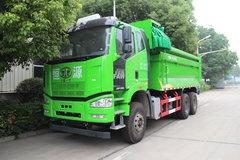 一汽束缚 J6P重卡 350马力 6X4 5.8米自卸车(CA3250P66K2L0T1AE5) 卡车图片