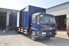 东风商用车 天锦中卡 180马力 4X2 7.7米厢式载货车(DFH5160XXYBX2JV) 卡车图片
