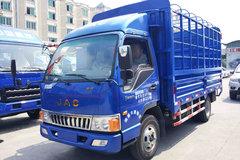 江淮 骏铃E5 143马力 4.235米单排仓栅式轻卡(HFC5045CCYP92K1C2V) 卡车图片